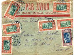 Colonies - Sénégal LETTRE Par AVION 1891 - Affranchissement Multiple - DAKAR Cachet Bleu - Sénégal (1887-1944)
