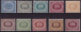 San Marino - 588 ** 1992/94 - Cifra 2 C. Stemma Gli Altri N. 13/22 –20. Cat. € 915,00. SPL - Saint-Marin