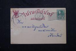 SIAM - Entier Postal De Bangkok En 1930  - L 62837 - Siam