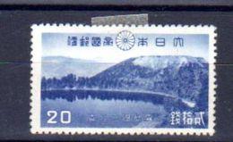 Japon 1940, Parc National De Kirishima , Lac Des Kwannon, 308*, Cote 23 €, Prix 7 € - 1926-89 Emperador Hirohito (Era Showa)