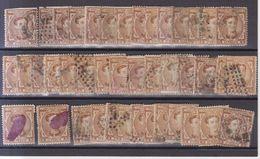 Año 1876 Edifil 174 5c Alfonso XII Lote De 40  Sellos Matasellos Y Color Varios - Usados