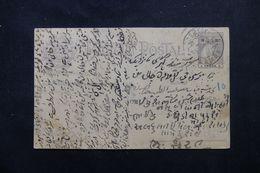 INDE PORTUGAISE - Entier Postal Voyagé , à Voir - L 62850 - Inde Portugaise