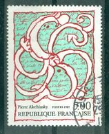 FRANCE - N° 2382 Oblitéré - Oeuvre De Pierre Alechinsky. - Gebruikt