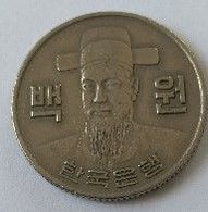 Monnaie - Corée Du Sud - 100 Won 1974 - - Coreal Del Sur