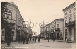 Romania - Botosani - Calea Nationala - Rumania