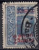 YT N° 114 - Oblitéré - Roi Vajiravudh - Siam