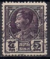 YT N° 195 - Oblitéré - Roi Prajadhipok - Siam