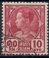 YT N° 196 - Oblitéré - Roi Prajadhipok - Siam