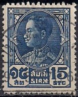 YT N° 197 - Oblitéré - Roi Prajadhipok - Siam