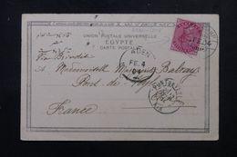 INDE - Oblitération De Aden Camp Sur Carte Postale En 1904 Pour La France, Affranchissement Victoria - L 62867 - India (...-1947)