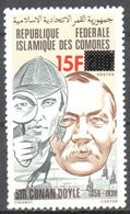 Comoro - Conan Doyle - Surcharged - MNH - Unclassified