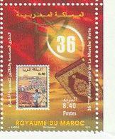 Maroc. Timbre  Yvert N° 1621 De 2011. 36ème Anniversaire De La Marche Verte. Tête-bêche. - Celebrations
