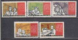 Korea North 1971 - Cultural Revolution, Mi-Nr. 1036/40, Used - Korea, North