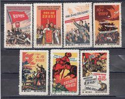Korea North 1972 - South Korean Revolution - Reunification, Mi-Nr. 1068/74, Used - Korea, North