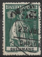 Quelimane –1914 Ceres Type 1 Centavo Used Stamp - Quelimane