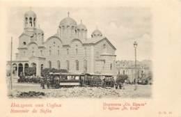Bulgarie - Souvenir De Sofia - L ' Eglise St. Kral - Tram - Bulgarie
