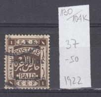 104K130 / 1922 - Michel Nr. 37 Used ( O ) Overprint PALESTINE Egyptian Expeditionary Force E.E.F. , Palestine Palastina - Palestine