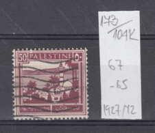 104K173 / 1927-1942 - Michel Nr. 67 Used ( O ) Tiberias Tiberias Am See Genezareth , Palestine Palastina - Palestine