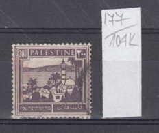 104K177 / 1927-1942 - Michel Nr. 70 Used ( O ) Tiberias Tiberias Am See Genezareth , Palestine Palastina - Palestine