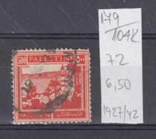 104K179 / 1927-1942 - Michel Nr. 72 Used ( O ) Tiberias Tiberias Am See Genezareth , Palestine Palastina - Palestine