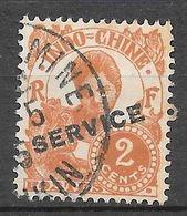 Timbre De Service : N°18 Chez YT. (Voir Commentaires) - Sonstige