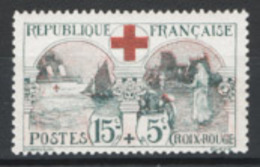 Francia 1918 Unif.156 **/MNH VF/F - Ungebraucht