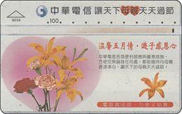 Taiwan Phonecard L&G Blumen Flowers Fleurs Orchidee Orchid - Taiwan (Formosa)