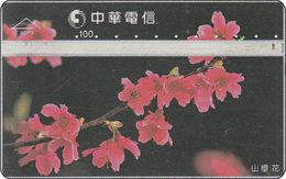 Taiwan Phonecard L&G Blumen Flowers Fleurs - Taiwan (Formose)