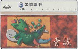 Taiwan Phonecard L&G Blumen Zodiak Horoskop - Taiwan (Formose)