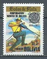 Bolivie YT N°566 Société Minière Neuf ** - Bolivie