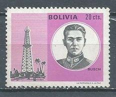 Bolivie YT N°499 Puits De Pétrole Et Président German Busch Neuf ** - Bolivie