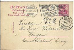 ALLEMAGNE 1904:  CP (entier De 10p) De Karlsruhe Pour Wengen (Suisse), Obl. ''drapeau'' Et CAD - Covers & Documents