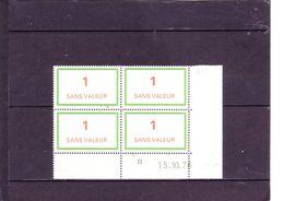 F205 - 1,00 Sans Valeur  - 15.10.1976  - - 1970-1979