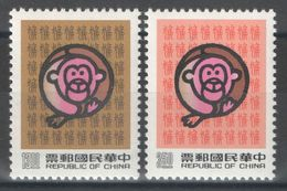 Taiwan (Formose) - YT 1950-1951 ** MNH - 1991 - Année Du Singe - Year Of The Monkey - 1945-... República De China