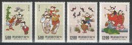 Taiwan (Formose) - YT 1960-1963 ** MNH - 1991 - 1945-... República De China