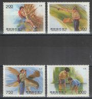 Taiwan (Formose) - YT 1940-1943 ** MNH - 1991 - Activités De Plein Air - Outdoor Activities - 1945-... República De China