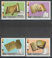 Taiwan (Formose) - YT 1956-1959 ** MNH - 1992 - Livres Anciens - Old Books - 1945-... República De China