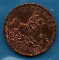 JETON Cumberland Jack Token  To Hanover 1837 Victoria  Regina - Royaux/De Noblesse