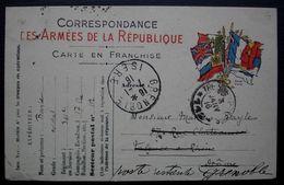 1916 Carte En Franchise Trésor Et Postes 112, Du Soldat Bayle Du 341e, 17 Eme Compagnie Poste Restante à Grenoble - WW I