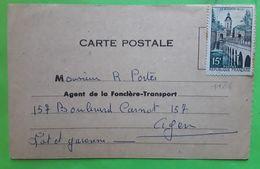 Yvert 1106,15 F LE QUESNOY Neuf Carte Postale Bon De Carnet Assurances LA FONCIERE,Cachet PUYMIROL,Lot Et Garonne 1958 - Postmark Collection (Covers)