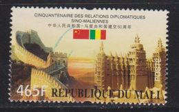 MALÍ, USED STAMP, OBLITERÉ, SELLO USADO. - Mali (1959-...)