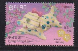 HONG KONG, USED STAMP, OBLITERÉ, SELLO USADO - 1997-... Région Administrative Chinoise