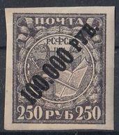 RUSSIA 190,used - 1917-1923 Republic & Soviet Republic