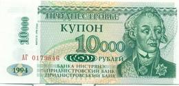 TRANSNISTRIE 10.000 ROUBLES 1998 - Moldawien (Moldau)