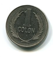 1991 El Salvador One Colon Coin - El Salvador