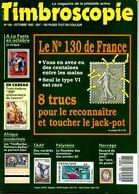 Timbroscopie N.106 Octobre 1993,Roi Baudouin,Norvege ,Chine Entiers,Senegal Palmiers,TAAF Variété,Semeuse N.130 - Français (àpd. 1941)