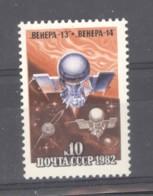 Ru2  -   Russie  :  Yv  4892  ** - Neufs
