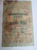 KINGDOM BULGARIA, 10 LEVA 1910 - Bulgaria