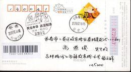 CHINA CHINE CINA POSTCARD LILIN MEIHEKOU  TO JILIN CHANGCHUN  WITH ANTI COVID-19 INFORMATION - China