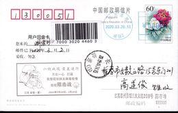 CHINA CHINE CINA POSTCARD JIANGSU TAIZHOU  TO JILIN CHANGCHUN  WITH ANTI COVID-19 INFORMATION - China